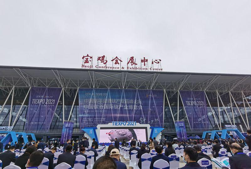 感谢信!2021钛博会圆满落幕(...